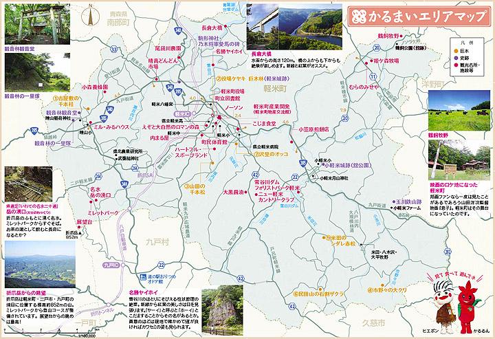 観光マップ(小)