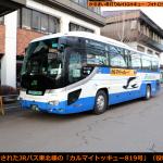 20171202_110